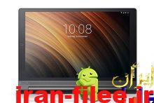 دانلود کاستوم رام لنوو Lenovo Yoga Tab 3 Plus LTE اندروید 11