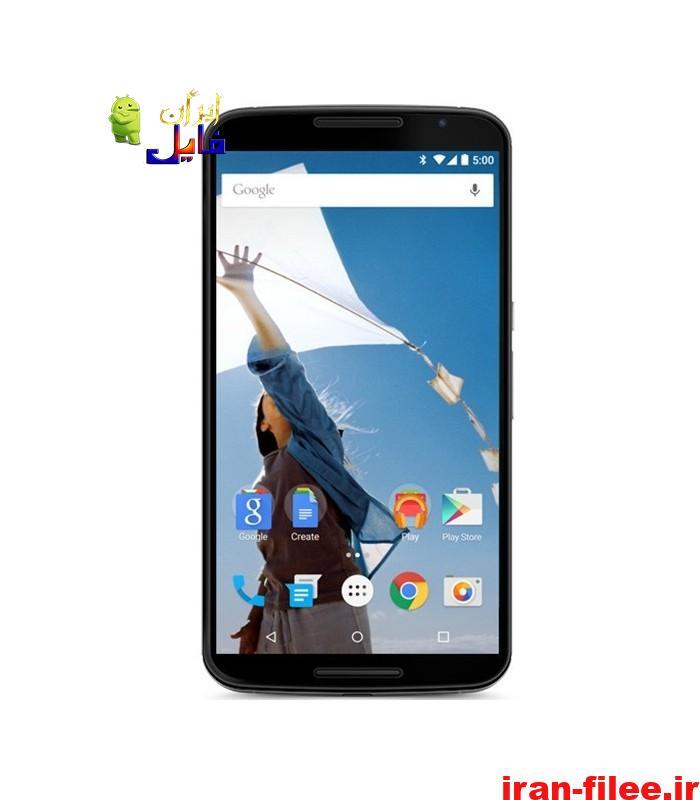 دانلود کاستوم رام نکسوس Nexus 6 اندروید 11