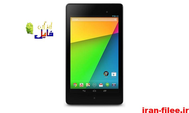 دانلود کاستوم رام نکسوس Nexus 7 2013 Wi-Fi اندروید 11