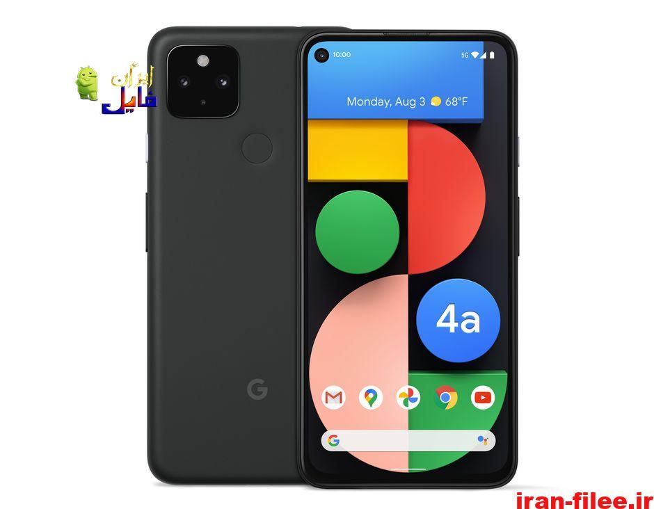 دانلود کاستوم رام گوگل Pixel 4a 5G اندروید 11