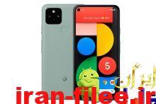 دانلود کاستوم رام گوگل Pixel 5 اندروید 11