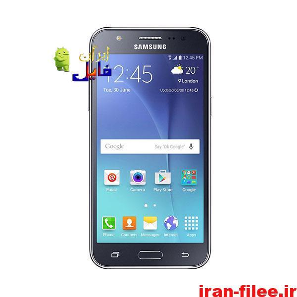 دانلود کاستوم رام سامسونگ Galaxy J7 (2015) اندروید 10