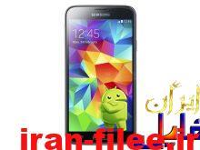 دانلود کاستوم رام سامسونگ Galaxy S5 LTE-G900AZ اندروید 11