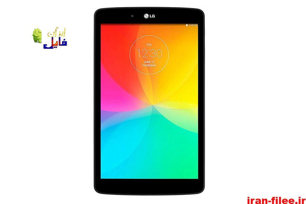 دانلود کاستوم رام الجی LG G Pad 7-v400 اندروید 8.1