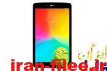 دانلود کاستوم رام الجی LG G Pad 7-v400 اندروید 6.0