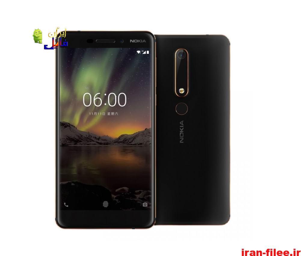 دانلود کاستوم رام نوکیا Nokia 6.1 2018 اندروید 11