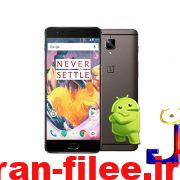 دانلود کاستوم رام وان پلاس OnePlus 3 / 3T اندروید11