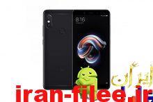 دانلود کاستوم رام شیائومی Redmi Note 5 Pro اندروید 11