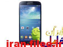 دانلود کاستوم رام سامسونگ Galaxy S4 SCH-R970 اندروید 11