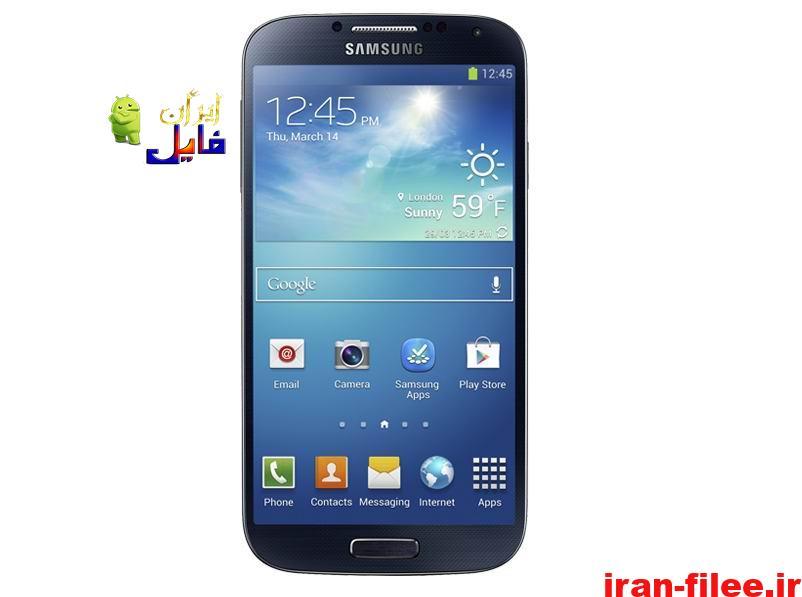 دانلود کاستوم رام سامسونگ Galaxy S4 SGH-I337 اندروید 11
