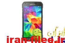دانلود کاستوم رام سامسونگ Galaxy S5 Active-G870F اندروید 11