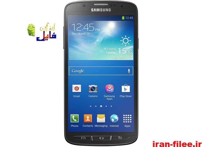 دانلود کاستوم رام سامسونگ Galaxy S4 Active I9295 اندروید 11