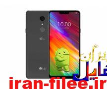 دانلود رام الجی LG G7 Fit Q850EAW اندروید 9.0
