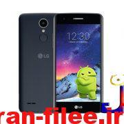 دانلود رام الجی LG K8 2017 M200E اندروید 8.0